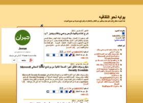 kalkol2002.arabblogs.com