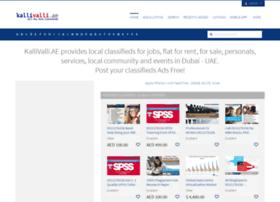 kallivalli.com