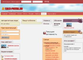 kalm-portal.ru