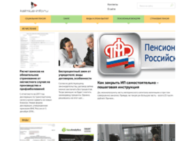 kalmius-info.ru
