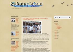 kalmunai.com