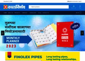 Marathi Calendar, Hindi Calendar, Gujrati calendar, India calendar