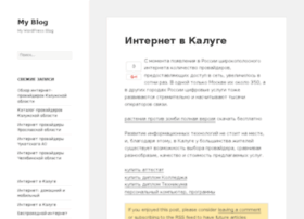 kalugatelecom.ru
