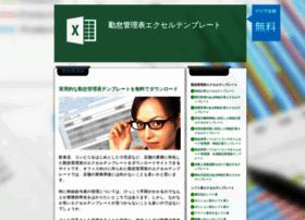 kalusband.com