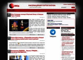 kalush.info