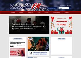 kalushfm.com.ua