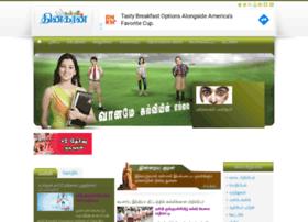 kalvi.dinakaran.com