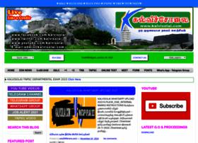 kalvisolai.com