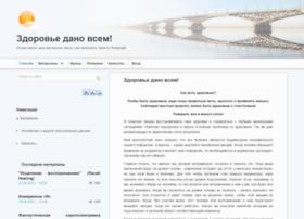 kalyanov.ru