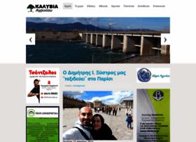 kalyvia.gr