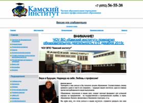 kam-institut.ru
