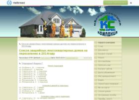 kam-service71.ru