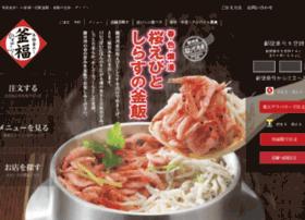 kamafuku.com