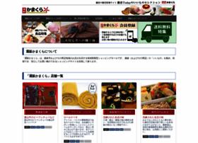 kamakura-brand.com