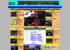kamakura-burabura.com