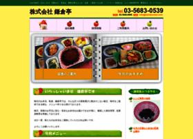 kamakuratei.com
