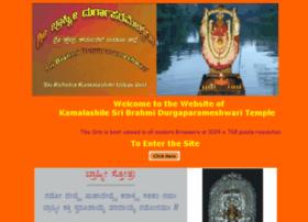 kamalashile.org