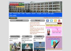 kamalnagarnews24.com