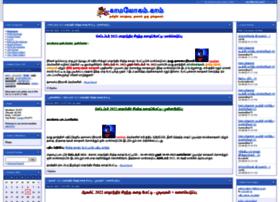 Tamil Trust Has The Tamil Kaamam Kamam Kaamam Kaamalogam Tamil Brides