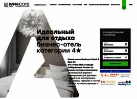 kamarooms.com