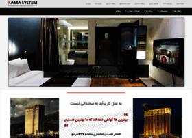 kamasystem.com