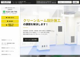 kamata-clean.com