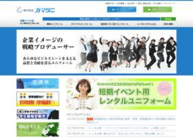 kamatani.co.jp