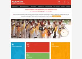 kamayanischool.org
