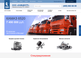 kamazik.ru