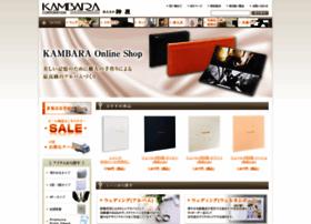 kambara-ecshop.com