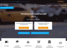 kamchatgtu.ru