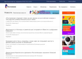 kamchatka.ru