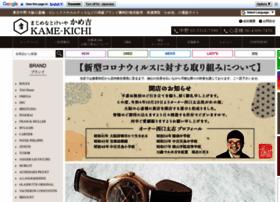 kame-kichi.com