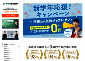kame.co.jp