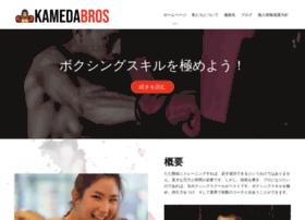 kameda-bros.com