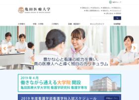 kameda.ac.jp