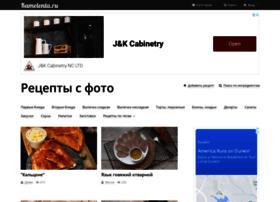 kamelenta.ru