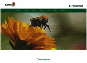 kamelia.ru