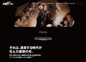 kamen-movie.jp