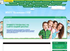 kamenka-school.ucoz.ru