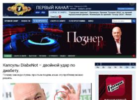 kamennye-dzhungli.ru