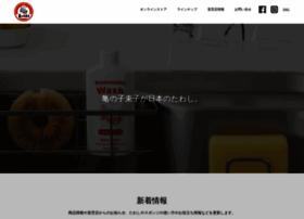 kamenoko-tawashi.co.jp