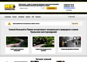 kamensnab.ru