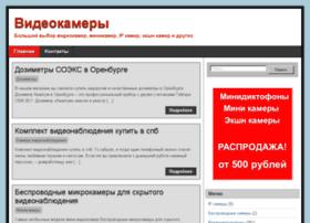 kamera-torg.ru