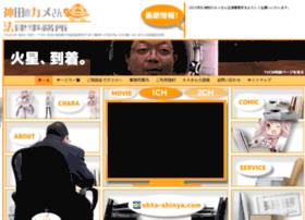 kamesan-law.com