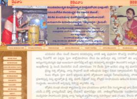 kameswarasharma.com