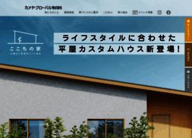 kameya-g.co.jp