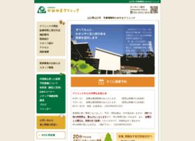 kameyama-cl.com