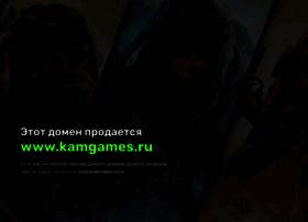 kamgames.ru