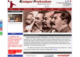 kamgarprakashan.com